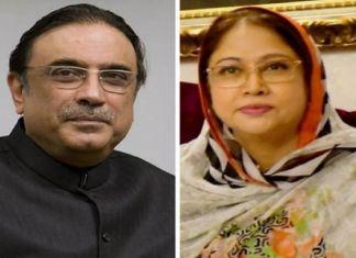 Court reserves verdict in Zardari, Talpur money laundering transfer case