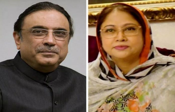 Court reserves verdict in Zardari, Talpur money laundering transfer case