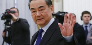 Chinese FM visits Ayubia National Park