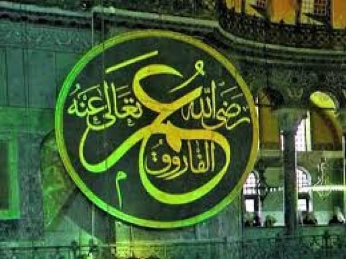 Martyrdom day of Hazrat Umar Farooq (R.A) today
