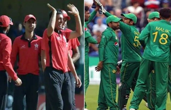 Hong Kong bat first against Pakistan in Asia Cup