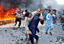 Pakistan witnesses 22% decrease in terrorist attacks: US report