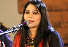 Sanam Marvi to participate in fund-raising for SKMCH
