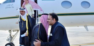 Saudi Info Minister leaves for Saudi Arabia after 3-day visit