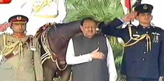 President Mamnoon receives farewell guard of honor