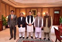 CCI meeting discusses 7-point agenda