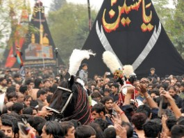 Eighth of Muharram-ul-Haram being observed today