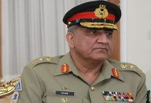 COAS reiterates Pakistan's unflinching commitment towards global peace