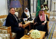 Pompeo holds talks with Saudi king on missing journalist Jamal Khashoggi