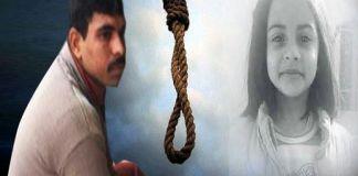 Zainab's murderer Imran Ali hanged at Kot Lakhtpat Jail