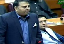 Chairman NAB was appointed by PML-N, PPP: Fawad Chaudhry