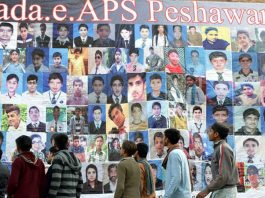 APS Peshawar anniversary tomorrow
