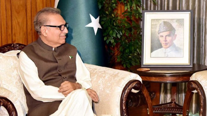 FIO playing vital role in dispensing justice to masses: President ISLAMABAD: Federal Insurance Ombudsman (FIO) Muhammad Raeesuddin Paracha called on President Dr. Arif Alvi in Islamabad on Wednesday. Talking to him, the President said that Federal Insurance Ombudsman is playing an important role in dispensing justice to the people. The President said performance of the institution can be further enhanced through use of information technology.