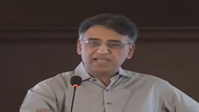 Govt to facilitate top tax payers of the country: Asad Umar