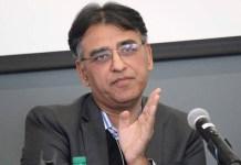 Pakistan seeks loan from IMF for last time: Asad Umar