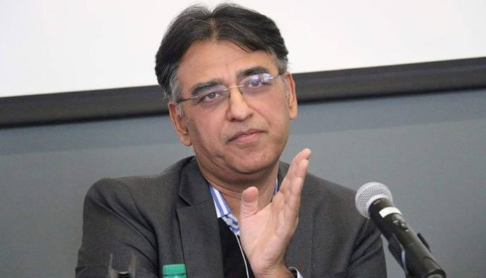 Govt working to make Pakistan economically self-reliant: Asad Umar