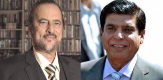 Pervaiz Ashraf, Babar Awan indicted in Nandipur Power Project case