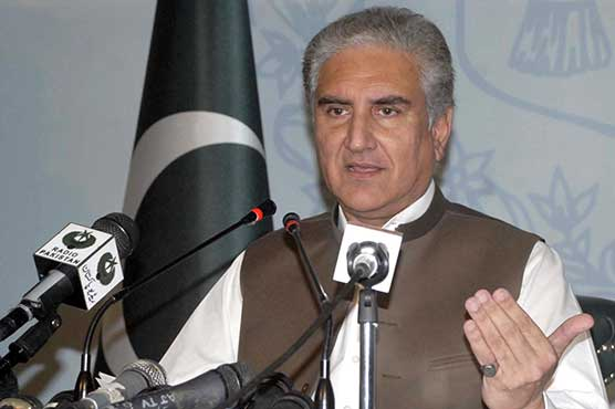 Judge explains video, endorses demand for forensic audit: FM Qureshi