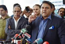 Across the board accountability to continue without discrimination: Fawad