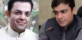 NAB summons Hamza Shehbaz, Salman Shehbaz on Nov 2