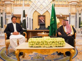 Saudi ministers call on PM Imran, discuss projects under bilateral investment
