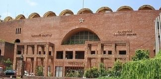 PCB forms special committee to lookafter cricketing matters