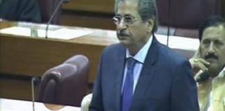 Govt will soon announce policy to improve educational standard: NA told