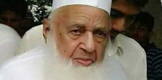 Tableeghi Jamaat Ameer Haji Abdul Wahab laid to rest in Raiwind