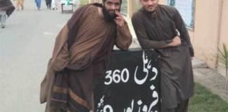 Pakistani students expose Indian propaganda