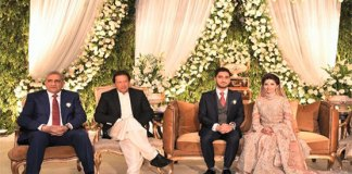 PM Imran attends valima ceremony of COAS Gen Bajwa's son