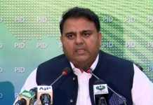 Opposition creating hurdle in way of parliamentary process: Fawad Chaudhry