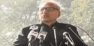 Govt striving to improve quality of education: President