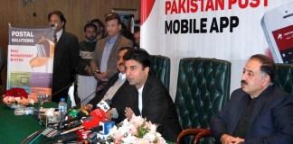 Pakistan Post launches mobile application