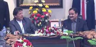 PM orders to immediately demolish wall of Punjab Governor House