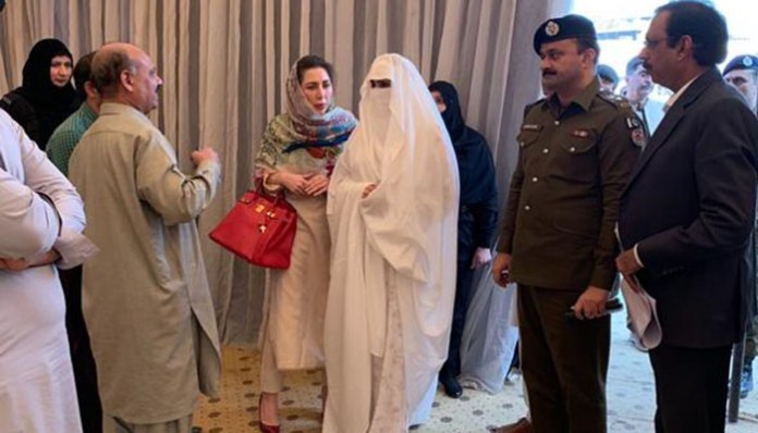 First lady Bushra Bibi visits shelter home in Lahore