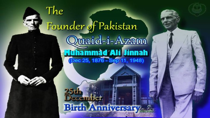 Nation celebrates Quaid's birth anniversary today