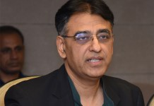 Finance Minister Asad Umar in Qatar to participate in Doha forum