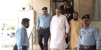 NICL scam: Accountability court sentences six convicts to seven years in prison