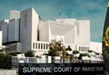NAB moves SC against Maryam Nawaz's bail in Chaudhry Sugar Mills case