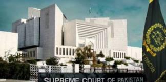 NAB moves SC against Maryam Nawaz's bail in Chaudhry Sugar Mills case