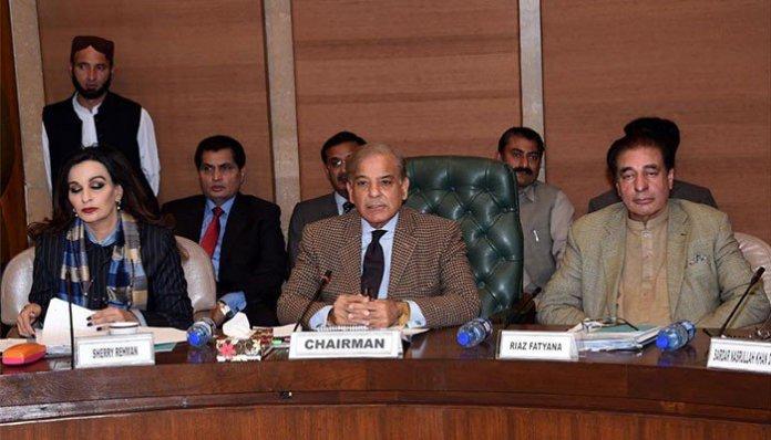 Shehbaz Sharif announces to resign as PAC chairman