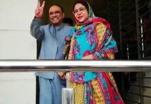 Banking Court extends interim bail of Zardari, Talpur in money laundering case