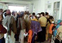 Increase in LRH Hospital OPD registration fee withdrawn