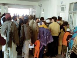 Increase in LRH Hospital OPD registration fee withdrawn