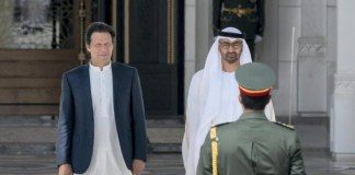 Crown Prince of Abu Dhabi to visit Pakistan tomorrow