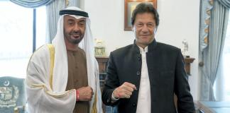 Pakistan, UAE finalize talks on building oil refinery: Fawad