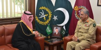 Army Chief, Saudi Governor discuss regional security