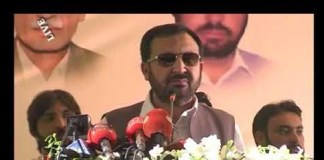 IHC reserves verdict on plea seeking KP MPA's disqualification