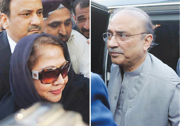 IHC adjourns hearing of Zardari, Talpur's bail pleas till Dec 11