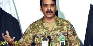 Pakistan to respond with full force to Indian aggression: DG ISPR
